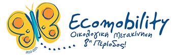 ecomobility_2010-11_logo