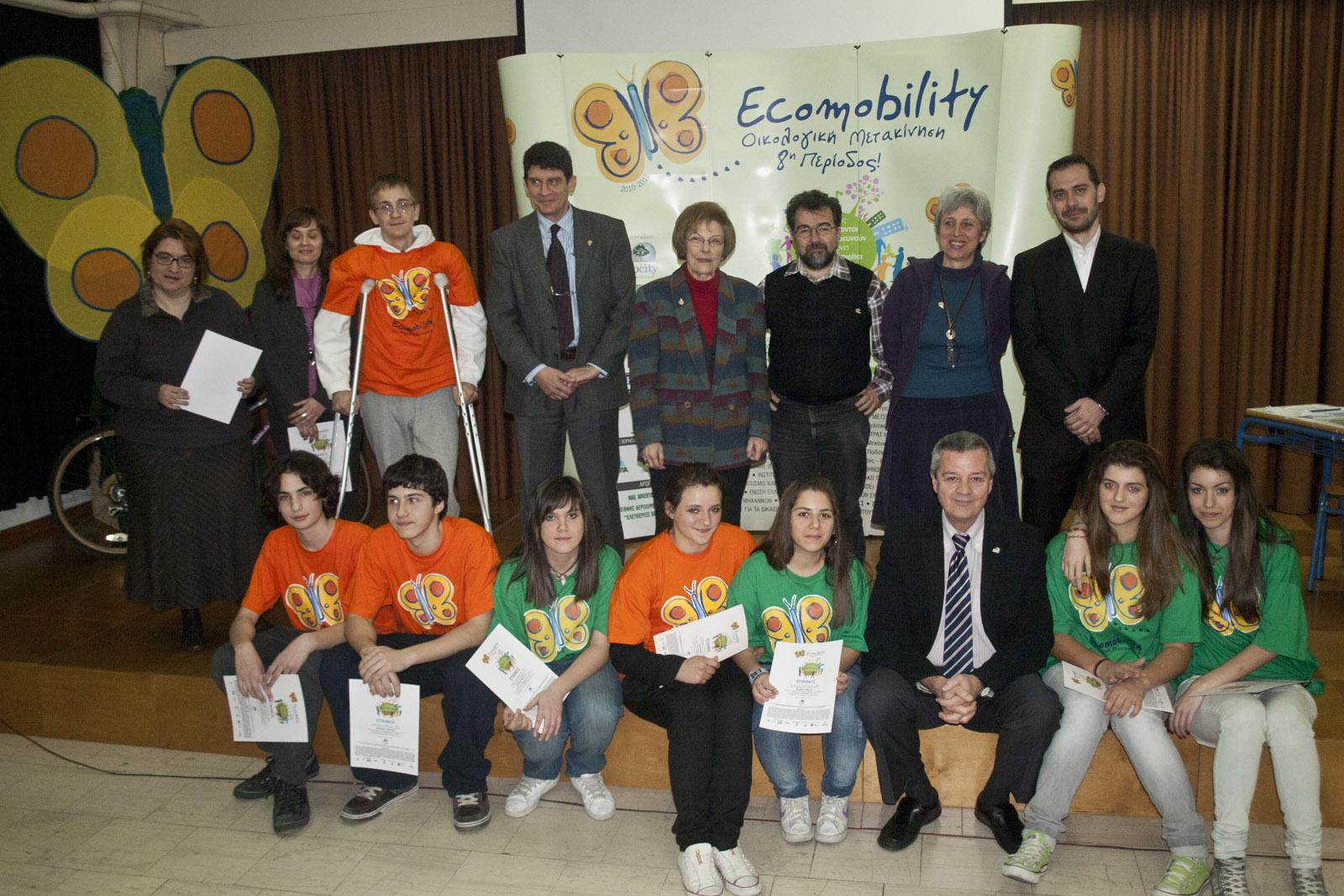 ecomobility_feb_2011_2oPEIRAMATIKO GUMNASIO ATHINON